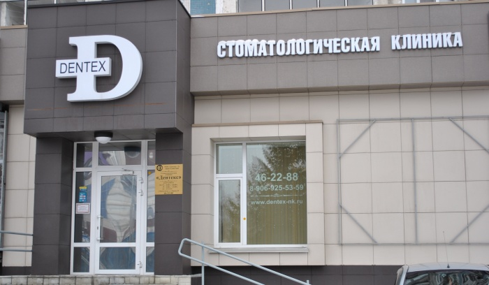 фасад стоматологических клиник фото